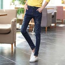 Весной 2016 новых Корейских женщин джинсы брюки вышитые джинсовые брюки Харен тонкие ноги