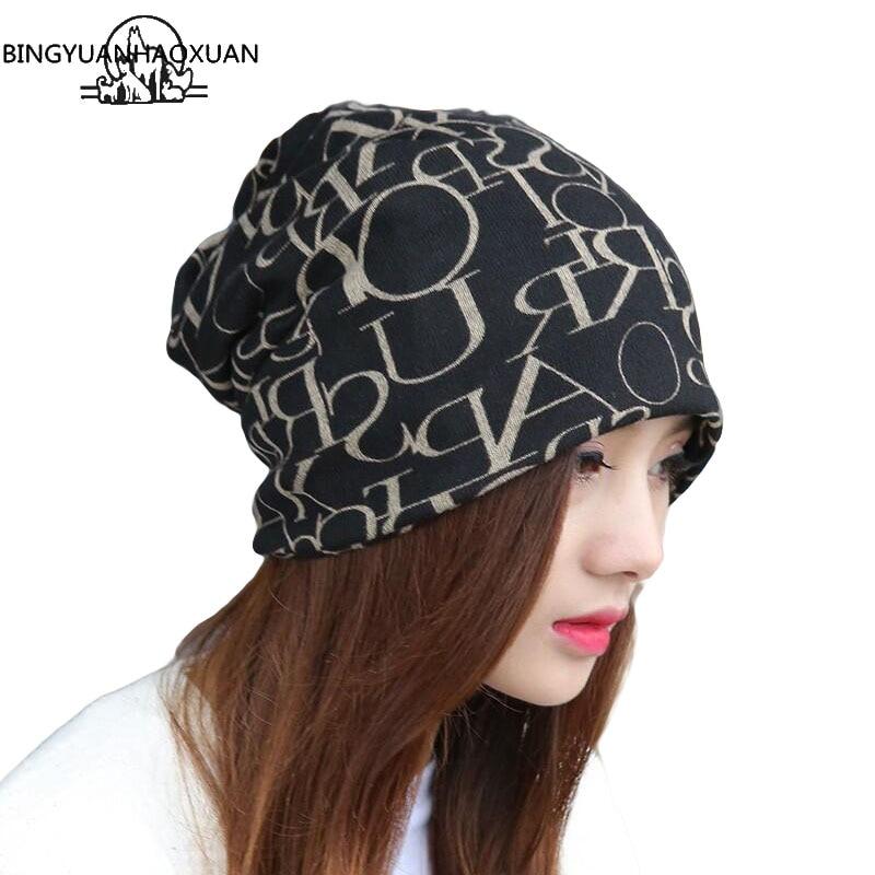 BINGYUANHAOXUAN 2017 Brand Women Men Hat Unisex Warm Winter knitted hat Fashion Headgear Beanies Scarf Knitted