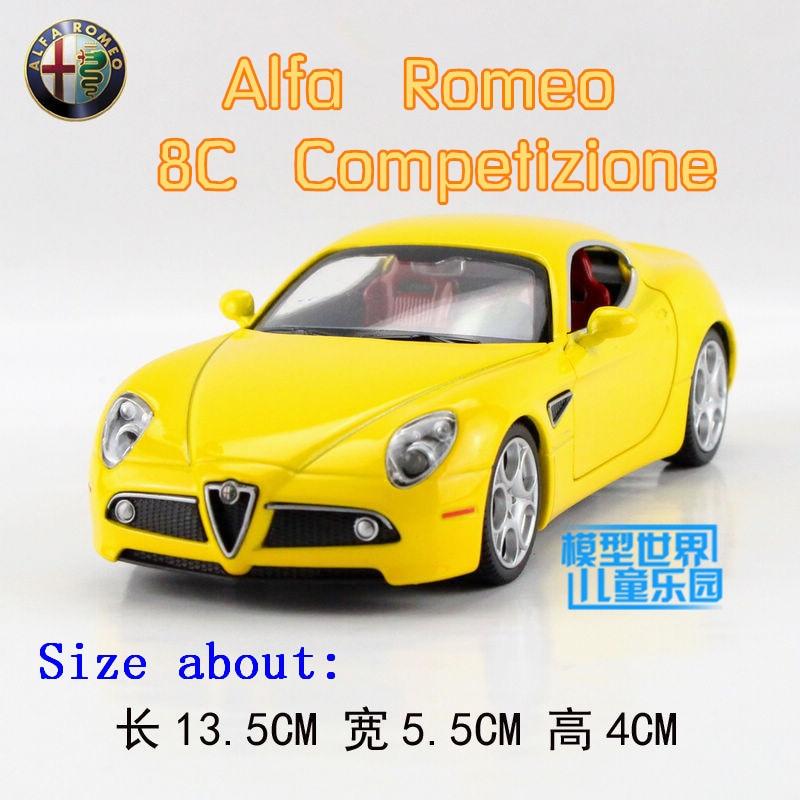 Online Buy Wholesale Alfa Romeo 8c From China Alfa Romeo