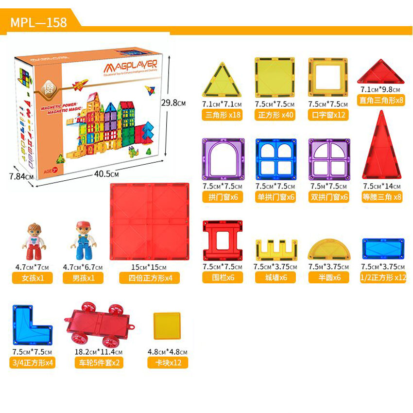 Color window magnetic color box set block assembly puzzle children building blocks construction piece light transparent toys