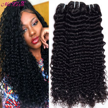 Deep Wave Bundles Brazilian Hair Weave Bundle 1 / 3 / 4 Pcs 10-28 inches 100% Human Hair Bundle Deal Remy Mi Lisa Hair Extension(China)
