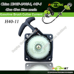 Brush cutter trimmer very easy starter 43cc mesin 40 5 skuter gergaji sikat menggunakan cutter free.jpg 250x250
