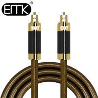 EMK премиум цифровой оптический волоконный аудио кабель из углеродного волокна корпус Toslink SPDIF кабель 1 м 2 м 5 м 10 м Динамик ТВ PS4 DVD усилитель
