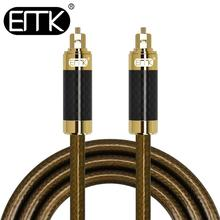 EMK Premium Digital Optical Fiber Audio Cable Carbon Fiber Shell Speaker Toslink SPDIF Cable 1m 2m 5m 10m TV PS4 DVD Amplifier new and original e3x hd10 ormon photoelectric switch optical fiber amplifier 12 24vdc 2m