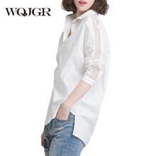 The long In sleeved cotton shirt female backing hollow white shirt female 2016 new shirt in spring and Autumn цены