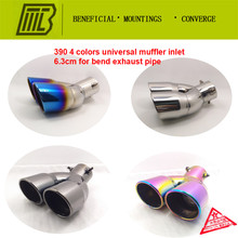 Car Exhaust 1 into 2 Muffler bend pipe Modified Tail Pipe for kiak3 bluebird focus corolla cruze Caliber 6.0cm Length 22cm