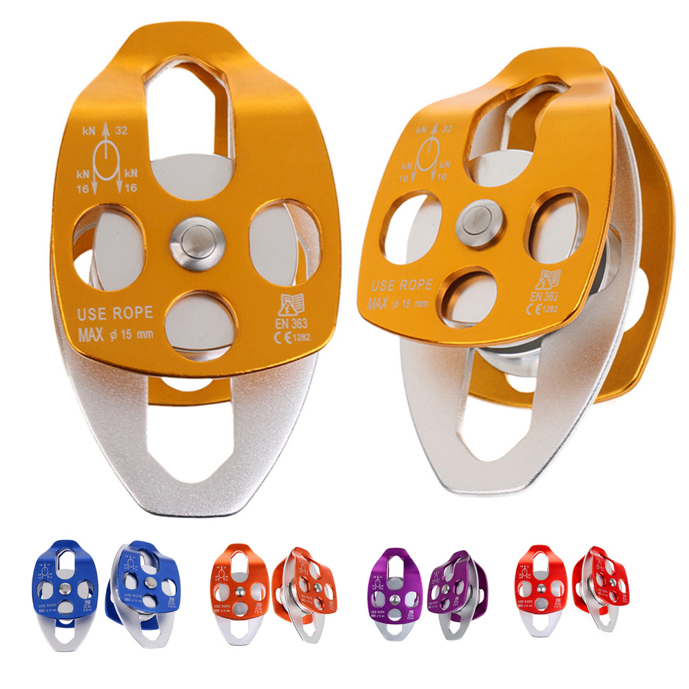 2PC 32KN Swing Climbing Double Pulley for Caving Rock Climbing Rappelling Rescue Dragging Sheaves Caving Rescue