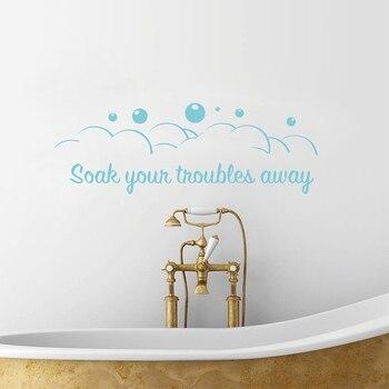 Pegatinas de baño -- remoja tus problemas de forma elegante diseño creativo vinilo calcomanía pared arte decoración de baño, f3001