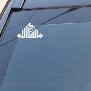Image 3 - YJZT pegatina de vinilo para coche, 13,9 CM x 8,3 CM, mashalah arte islámico, decoración, C3 1228 negro/plateado