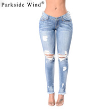 Ripped Low Waist Vintage Skinny Jeans