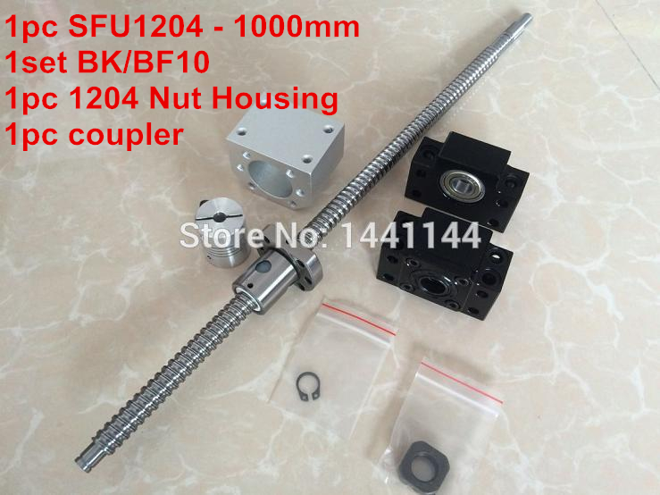 ФОТО 1204 ballscrew  set : SFU1204 - 1000mm Ball screw -C7 + 1204 Nut Housing + BK/BF10  Support  + 6.35*8mm coupler
