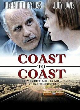 《情迷大堡礁》2003年美国剧情电影在线观看