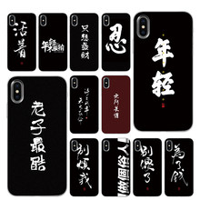 Chinese words art Phone Cases for Apple iPhone 5 5S SE 6 6s 7 8 Plus X XS Max XR Cover(China)