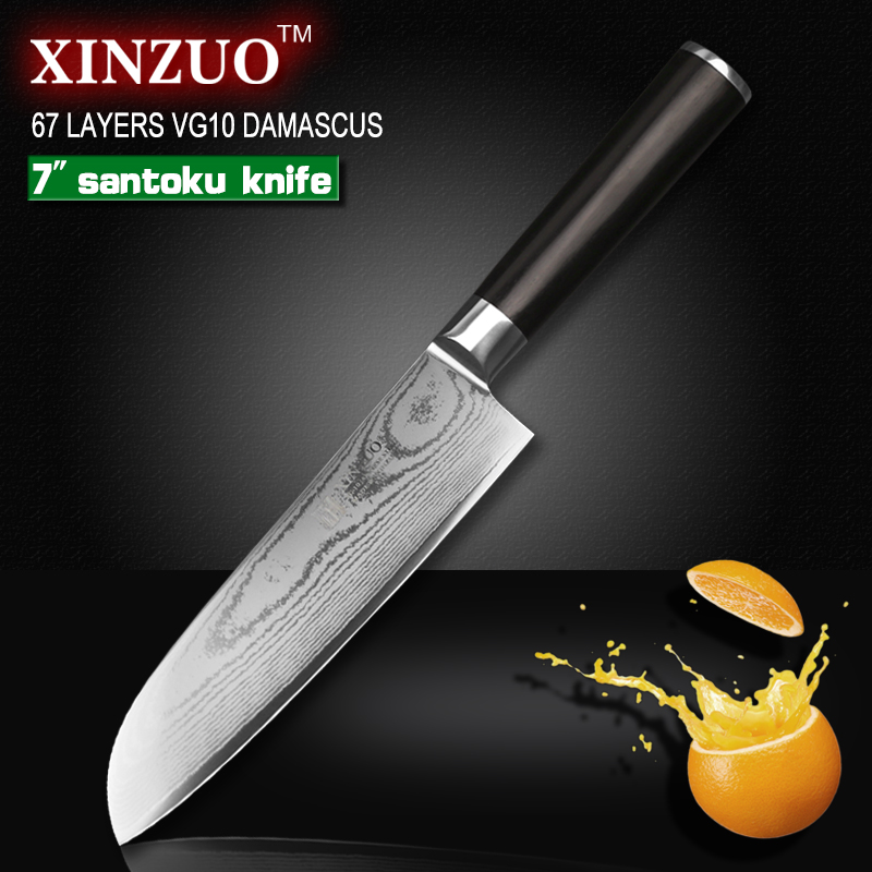 XINZUO 67 layers 7 santoku font b knife b font Japanese VG10 Damascus kitchen font b