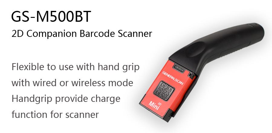 2D GS portable M500BT 2