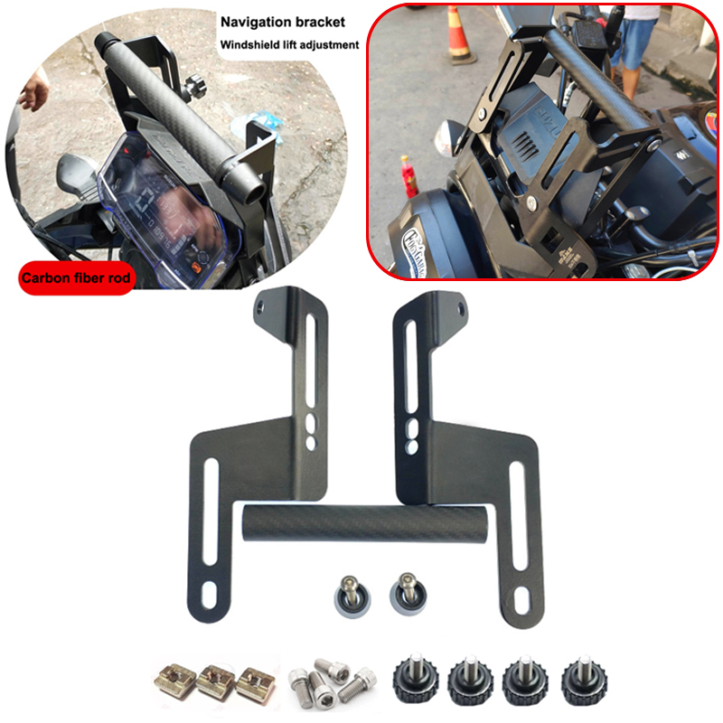 For SUZUKI DL250 VERSYS DL 250 motorcycle navigation support Windshield lifting function Adjustment GPS Phone Navigation