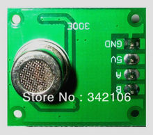 Free Shipping!!! 5pcs TPM-300E air quality sensor module air smell module sensors(China)