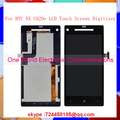 One World 100% Top Quality For HTC 8X C620e Lcd Touch Screen Digitizer LCD Display Assembly Free Shipping