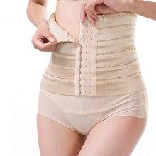 Postpartum Belly Recovery Belt Tummy Wrap Corset Girdle postpartum body shaper belly wrap font b weight
