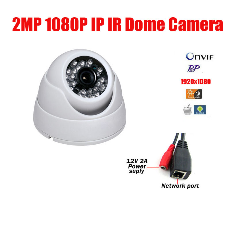 Free Shipping 2MP IP Dome camera 24pcs F5 LED 1080P CMOS HD IP IR Dome Camera