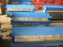 W 915 pan and box brake bending machine folder machinery tools