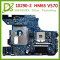 Материнская плата KEFU 10290-2 48.4PA01.021 LZ57 MB для Lenovo V570 V570C  материнская плата B570 Z570  материнская плата HM65 PGA989  тест 100% рабочий
