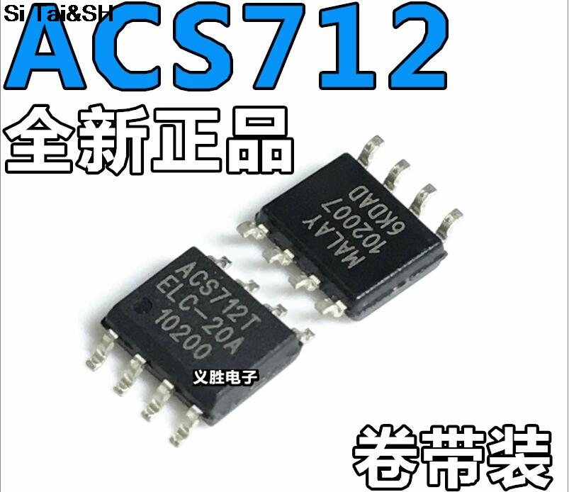 1PCS  ACS712ELCTR-05B-T/ACS712ELCTR-20A-T/ACS712ELCTR-30A  SOP8