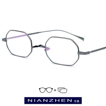 51b3fd3f7f De titanio puro gafas marco mujeres de pequeña Vintage Plaza miopía óptico  receta para hombres Ultra luz gafas 9119