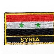 Вышивальные патчи Национальный флаг сирийский флаг термонаклейки 8,0x5,0 см Индивидуальные нашивки
