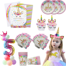 MEIDDING Unicorn Party Invitation Card  Kids Birthday Decoration Supplies Tableware Balloon Stand Baby Shower