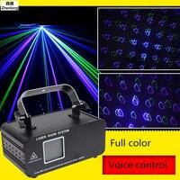 Высокое качество 20 Вт полный Цвет эффект анимации R & G аудио звезд Вихрь лазерный проектор этап диско DJ Club KTV семья вечерние лампа