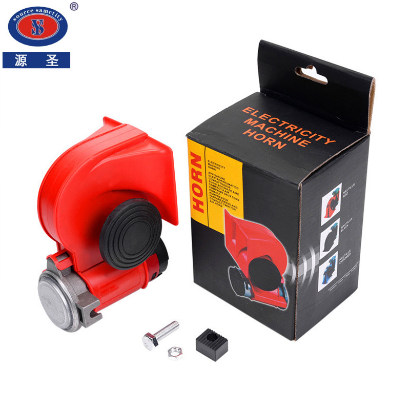Universal Air Compressor 12V/24V Loud 110-120db Snail Compact For Car/Truck/Vehicle/Train/Motorcycle Siren Horn Claxon Horns vodool 12v 125db car motorcycle truck horn compact electric pump air loud horn high quality for motorcycle car truck