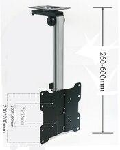 F1440L Thon Dài Gấp Gọn Trần Xe 17 37 Inch Màn Hình Màn Hình LCD LED Giá Đỡ Treo TV Móc Áo Treo Tường Giá tủ Treo TV