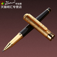 1pc/lot Picasso Roller Ball Pen 902 Pimio Picasso Roller Pens Gold Clip Luxury Brand Canetas Stationery Canetas 13.6*1.3cm