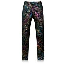 Мужские брюки, высокое качество, повседневные брюки для мужчин, Азиатский размер s-5XL, облегающие брюки с цветочным принтом