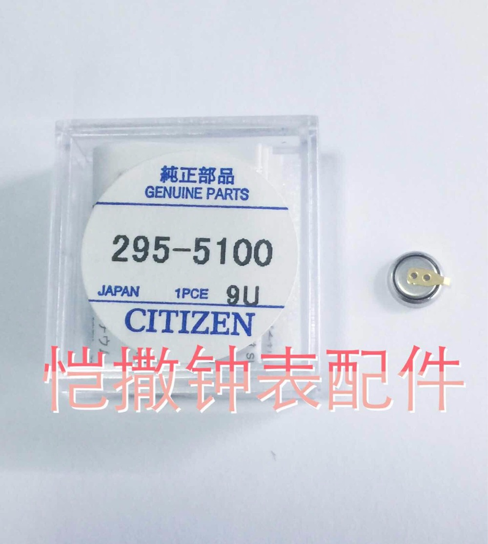 1pcs/lot 295-5100 NEW MT621 Short foot rechargeable battery Citizen weather light watch rechargeable battery New and original packaging and labeling