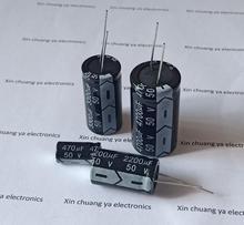 50V 1uF 2.2uF 4.7uF 10uF 22uF 47uF 100uF 220uF 470uF 1000uf 2200UF 3300UF 4700UF 20% DIP aluminum electrolytic capacitor цена