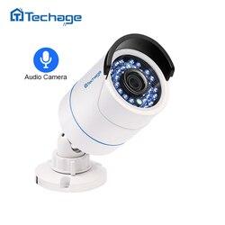Techage HD 1080 P 2.0MP видеонаблюдения POE IP Камера аудио запись звука Крытый Открытый P2P Onvif Наблюдения Пуля IP камера