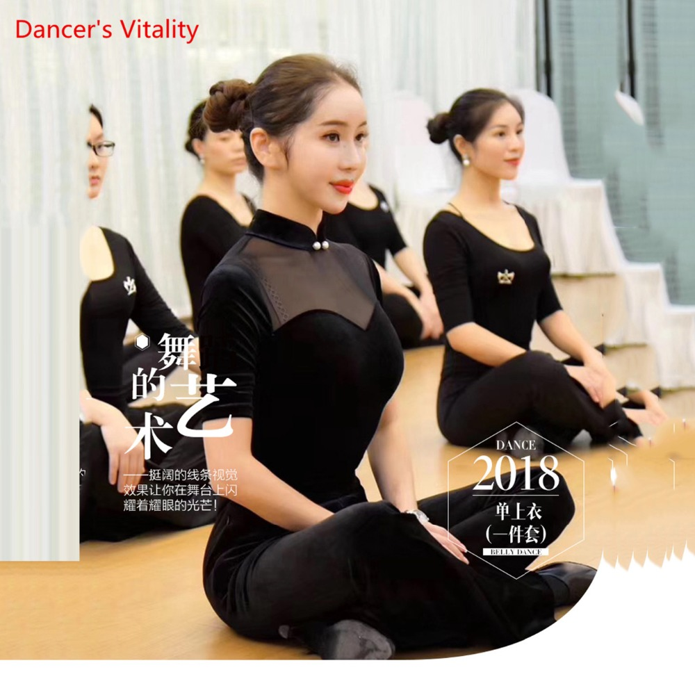 2018 New Belly Dance Clothes Autumn And Winter Black Etiquette Shape Suit Top+Pants 2pcs Women Dance Suit