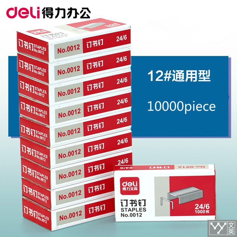цена на 10paces Deli Staples 24/6 Unified No. 12 Standard Metal Normal Staple Silver Office Accessories wholesale Deli