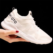 LAIDILANGTU 2018 spring and summer new movement womens shoes Harajuku wild white breathable casual Sneakers
