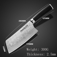 2016 LD 8inch chef knives high quality fashion Japanese VG10 Damascus steel kitchen knife with Micarta handle Free shipping