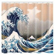 Водонепроницаемый полиэстер занавеска для душа волнистая волна любит горы в морские пейзажи дизайнерский Декор для ванной комплектующие для штор