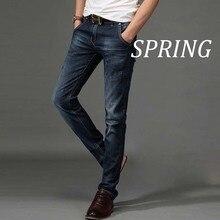 2017 мужская Классический Ослабленный Прямо Подходят Жан Супер Удобные Узкие Мото Hip Hop Прочный Джинсовые Брюки Мужчины Загрузки Вырезать джинсы