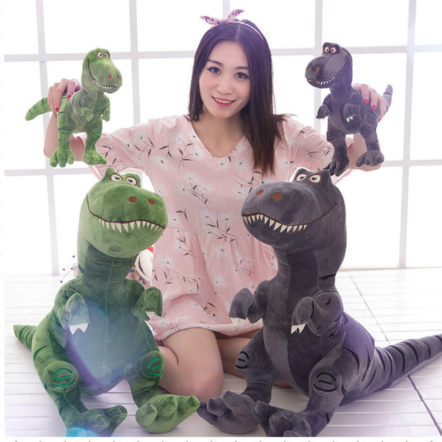 Tyrannosaurus Rex Dinosaur Plush Toy Doll Simulation Animal Stuffed Toy Children's Toys Birthday Gift for Boy 9.8in 1pc