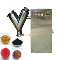 1pc VH5 High efficient Mixer machine 110/220V material mix machine powder mix blender machine
