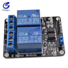 DC 5V 2 Channel Relay Module with Optocoupler-Isolated for Arduino Raspberry Pi MEGA 2560 DSP AVR PIC ARM MCU STM32 Relay Shield(China)