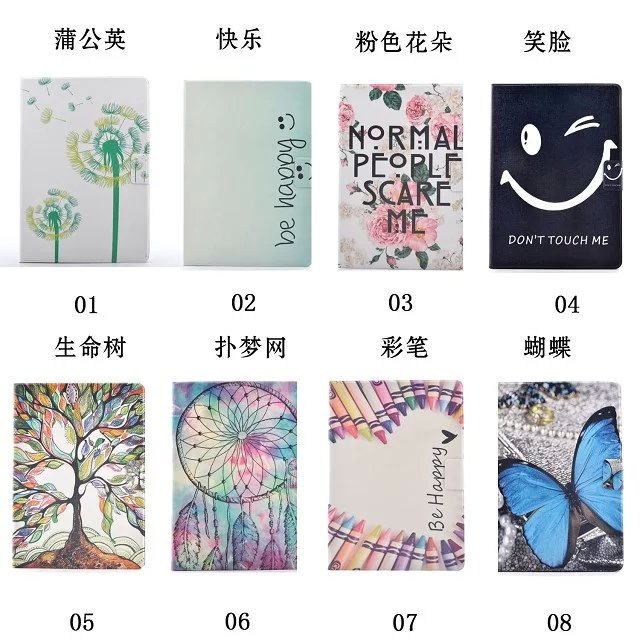 New painted patterns Cover for Amazon Kindle paperwhite 1 2 3 6'' 2015 leather Case + Good packaged new protective shell skin pu leather cover case for amazon kindle paperwhite 1 2 paperwhite3 new model free stylus film