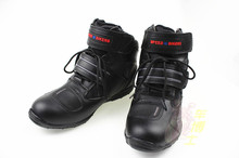 PRO BIKER SPEED Hot Wheels knight boots casual boots sport boots A005 black free shipping