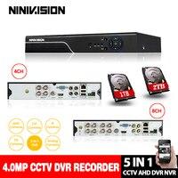 4CH 8CH 4MP AHD видеорегистратор Цифровой Регистраторы для видеонаблюдения Камера Onvif сети 16 канальный IP HD 1080 P NVR почтовое аварийное 2 ТБ HDD